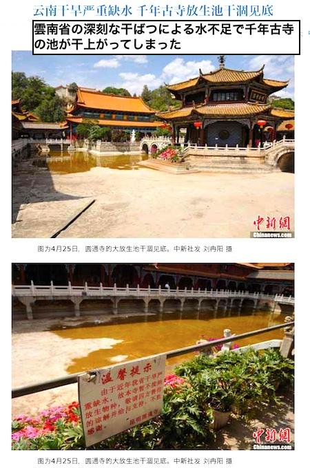 1000nen-temple-1.jpg