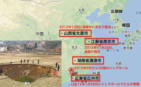 ch-2012-2013-map.jpg