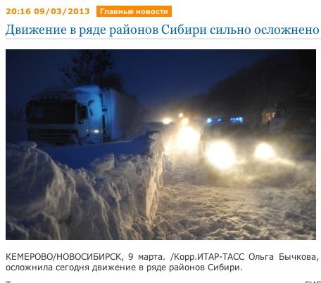 rus-0309.jpg