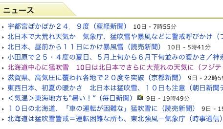 2013-03-08.jpg
