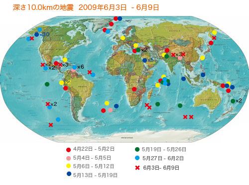 Deep-10-2009-0603-0609.jpg