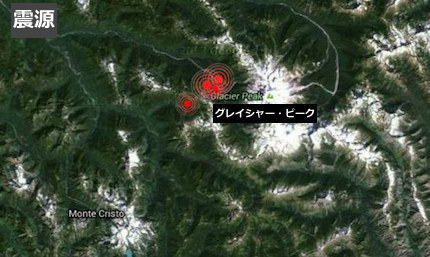 Glacier-Peak-Earthquake.jpg
