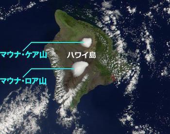 Mauna_Loa_Mauna_Kea.jpg