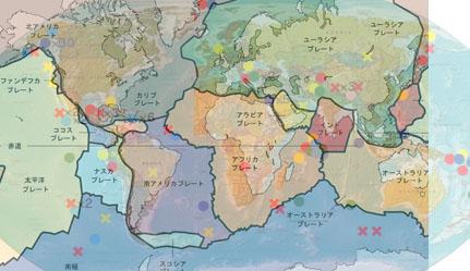 Tectonic_plates-s.jpg