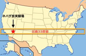 US_Locator33.png