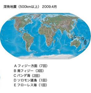 World-map-deep-04-05.jpg