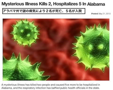 al-illness.jpg