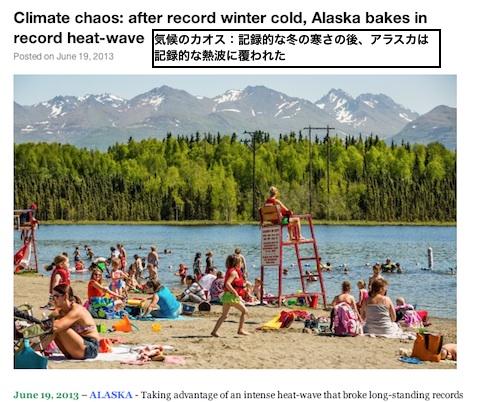 alaska-heatwave.jpg