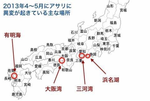 asari-map1.png