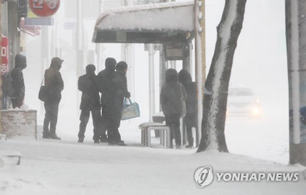 cheju-freeze.jpg