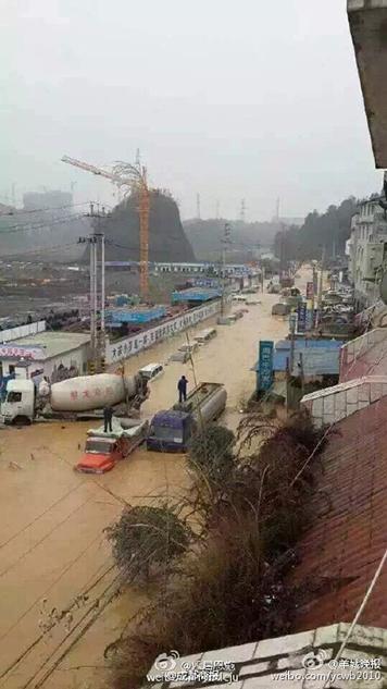 china-dam-002.jpg