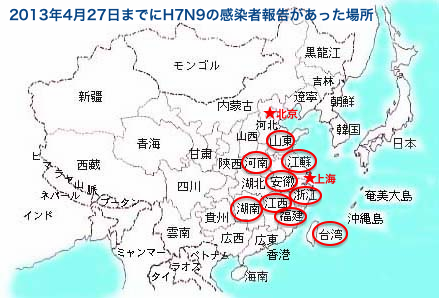 china-ful-map-04-27.png
