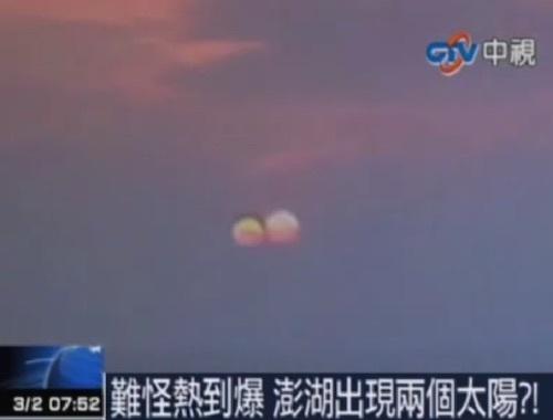 china-two-suns.jpg