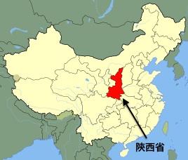 china_shaanxi.jpg