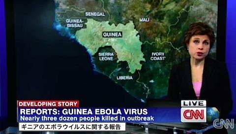 cnn-ebola.jpg