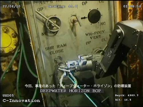 deepwater-2.jpg