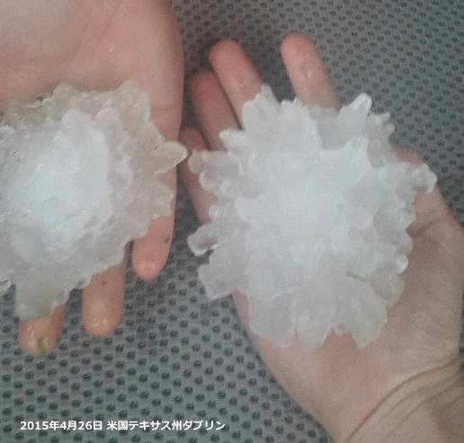 dublin-hail-001.jpg
