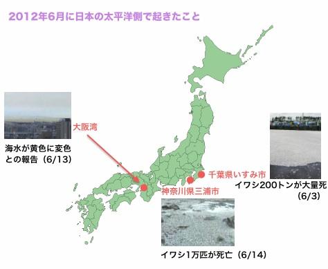 fish-j-2012.jpg