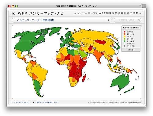 hunger_map.jpg