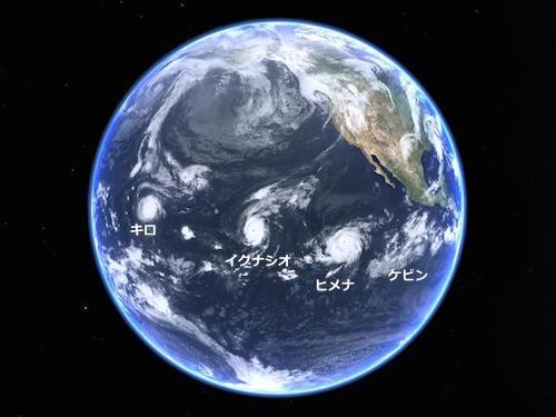 hurricane-4.jpg