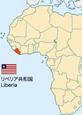 liberia-1s.png