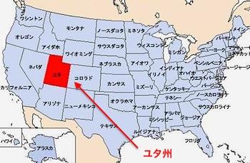 map-utah-01.jpg