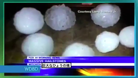 massive-hails-02.jpg
