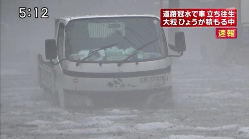 mitaka-2014-06-24-02.jpg