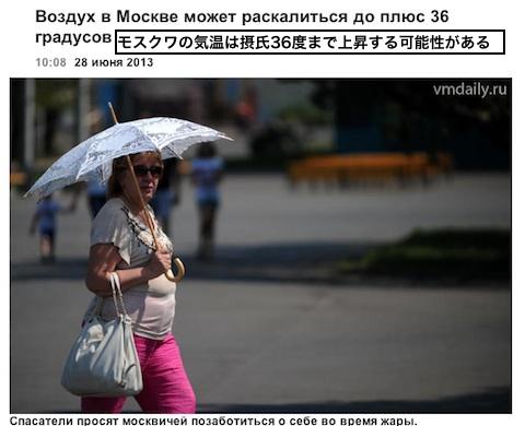 mos36.jpg
