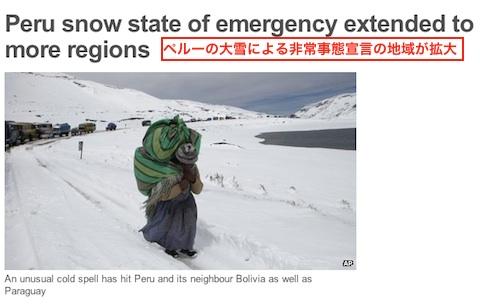 peru-emergency-005.jpg