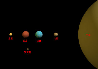 planet0103.png