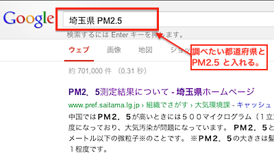 pm2-5.png