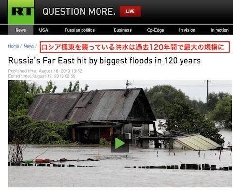 rt-floods-120-2.jpg