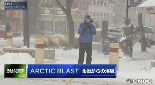 snow-2014.jpg