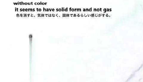 sun-not-gas.jpg