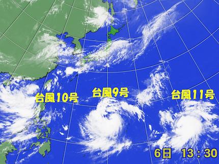 taifu-9-11.jpg