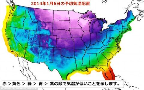 temperature-2015-0106.jpg