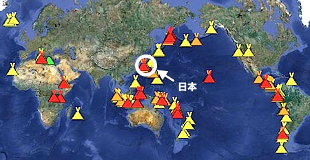volcano-2012-09.jpg